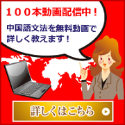 http://minoricocokara.com/china/100douga/