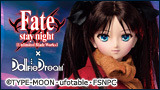 Fate/stay night [Unlimited Blade Works]×DD