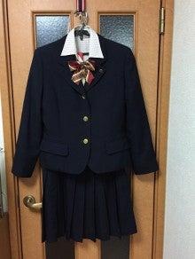 盛岡中央高等学校(通信制)制服画像