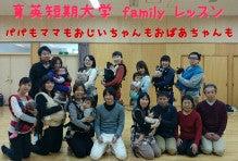 2015-11-21_14.29.38.jpg