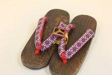工芸靴2015_12