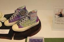 工芸靴2015_11