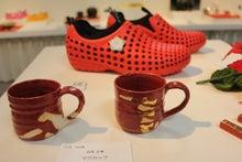 工芸靴2015_10