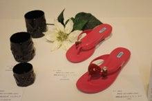 工芸靴2015_15
