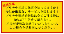 沖縄ミンサー柄結婚指輪