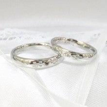 沖縄ミンサー柄結婚指輪1