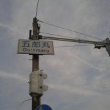 福井の五郎丸を見っけ…