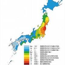 全国放射能汚染グラフ…