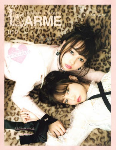 larme019