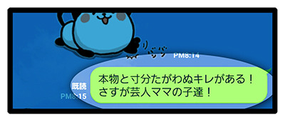151123_12v2