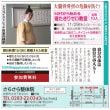 FM栃木(レディオベ…