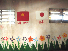 vietnam-日本