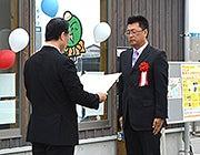 20151011-1