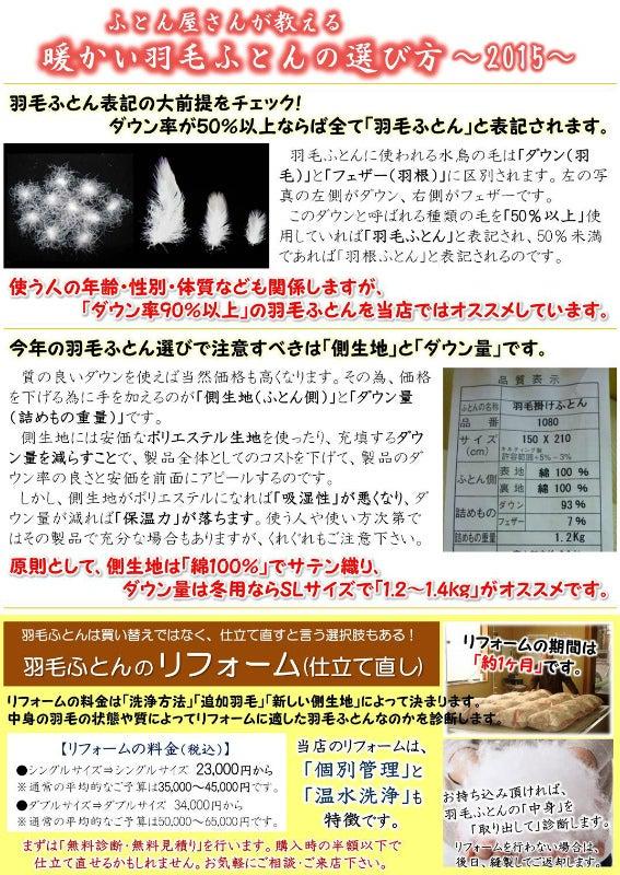通信2015冬5