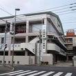 【最新】茨城県高校入…