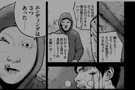 ミュージアム全3巻 巴亮介 最終回の意味を考察 | [ridiaの書評 ...