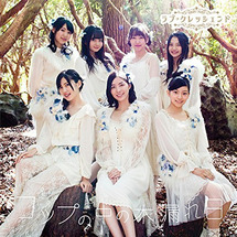 SKE48初ユニット…