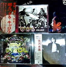 CAROL系Record & CD