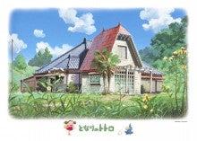 三重県 注文住宅[夏涼しい家 冬暖かい家]