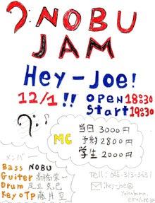 Nobu Jam