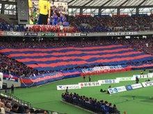 FC東京ファンによるビッグフラッグ20151122