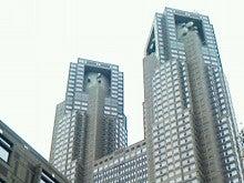 たかつえ_都庁