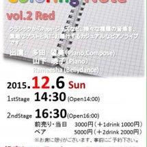 12/6ピアノライブ…