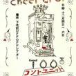 「cheer dro…