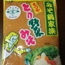 【ANAJAL全日空…
