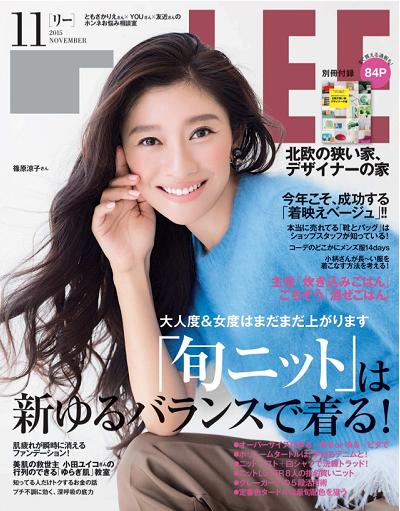 女性誌LEE(リー)11月号掲載のジョンストンズカシミアストール人気コーデ