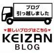 【お知らせ】ブログお…