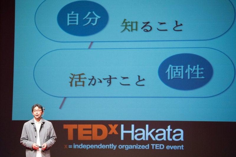 TEDxHakata 柊木匠