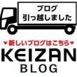 新ブログのお知らせ♡