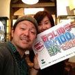 4/28 最終日!!…