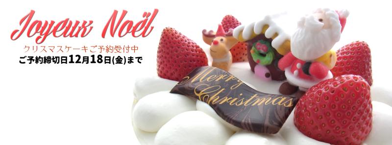 chantillychristmas2015