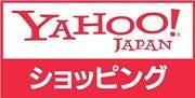 Yahoo!へ →