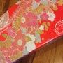 京都 宗禅のお煎餅