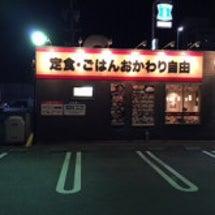 やべぇの食べログ
