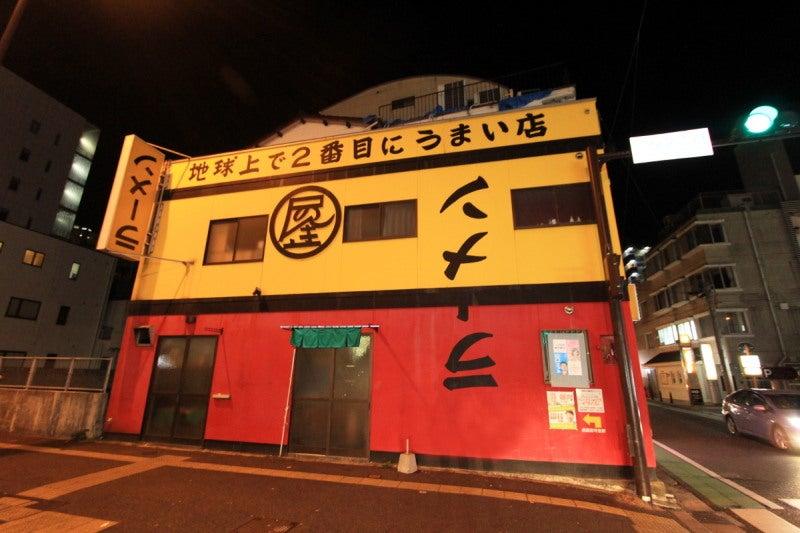 のんき屋2