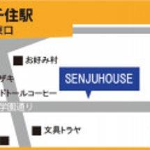 【お知らせと12/3…