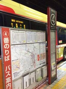 バ01 バイパス経由 宇津木台行きに乗ります!