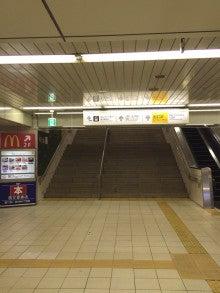 階段を登って出口へ!
