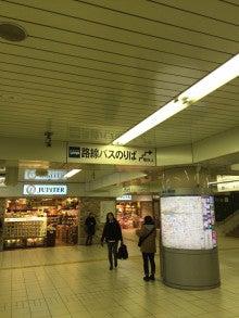 京王八王子駅改札を背に