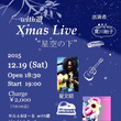 12/19 with…