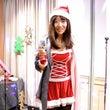 茜沢ユメルクリスマス…