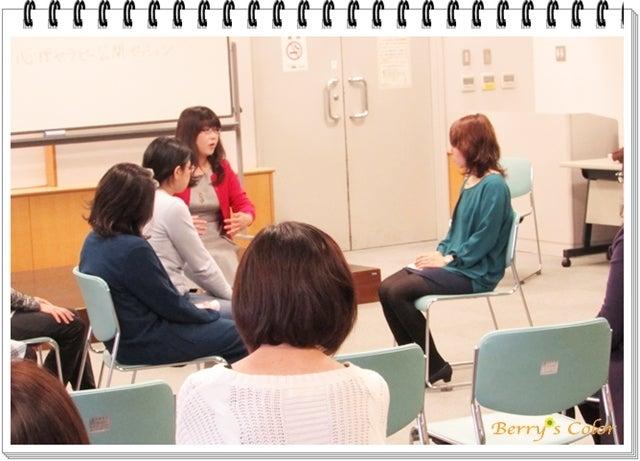 第9回心理セラピー公開セッション