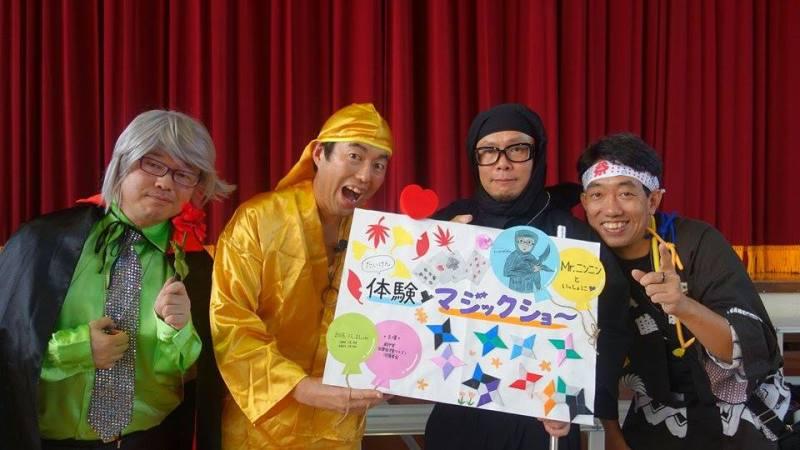 松戸 マジックショー