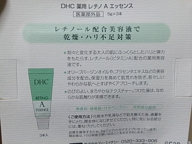 DSC_7156.jpg