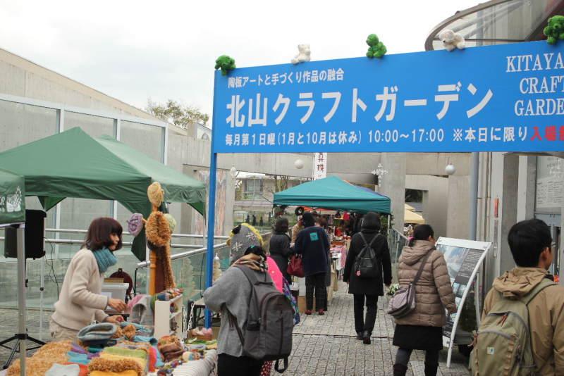 kitayama12-2