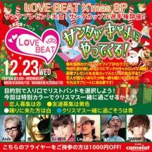 12/23(水)LO…